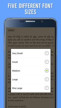 Yoga Tips Articles In Hindi APK Download