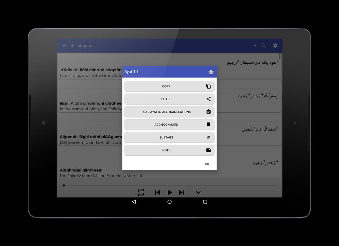 Citaten Quran Apk : Quran 安卓apk下载,quran 官方版apk下载 apkpure应用市场