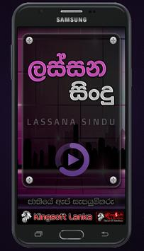 Lassana Sindu poster