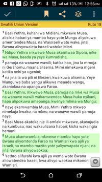 Swahili Bible - Bible Takatifu apk screenshot