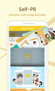 Mecontong business card apk download free business app for mecontong business card apk screenshot reheart Choice Image