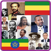 Facts About Ethiopia icon