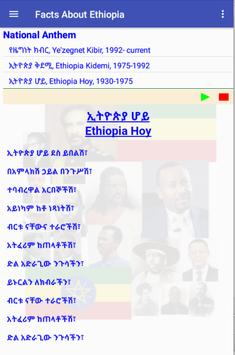 Facts About Ethiopia screenshot 7