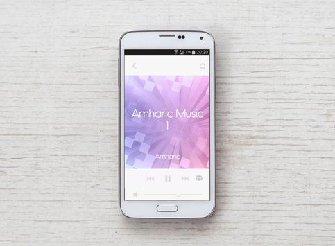 Amharic Music screenshot 6