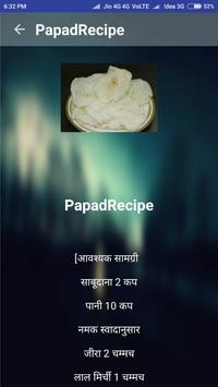 Papad Recipes - Hindi apk screenshot