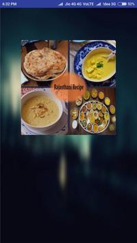 Rajasthani Food Recipes - Hindi poster