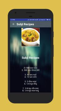 Sabji Recipes - Gujarati apk screenshot