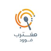 مغترب فوود - Mughtarib Food icon