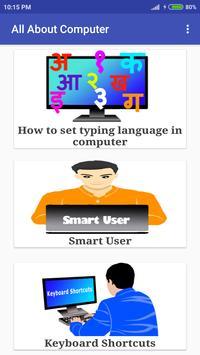 All About Computer screenshot 5