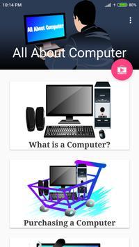 All About Computer screenshot 1