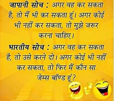 100000+ Dirty Jokes & Shayri For Whatsaap screenshot 10