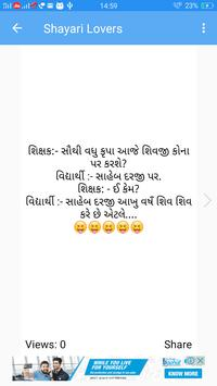 100000+ Dirty Jokes & Shayri For Whatsaap screenshot 3