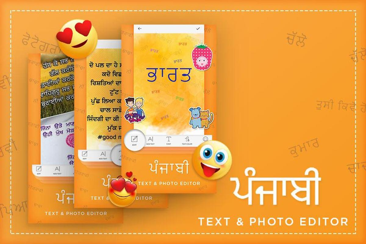 Punjabi Photo Editor Quotes On Photos For Android Apk Download
