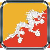Bhutan Radios icon