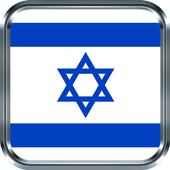Israel Radios icon