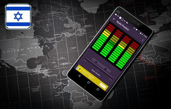 Israel Radios apk screenshot