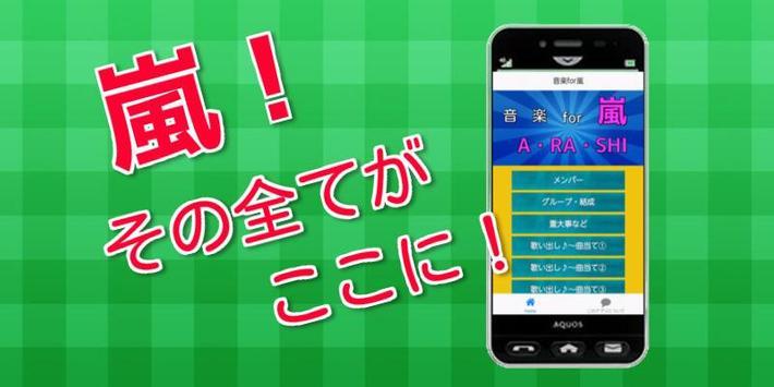 無料 【 】便利で人気の音楽をダウンロードするアプリおすすめランキング   Androidアプリ - Appliv