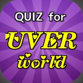 クイズforUVERworld  UVERworldアルバム icon