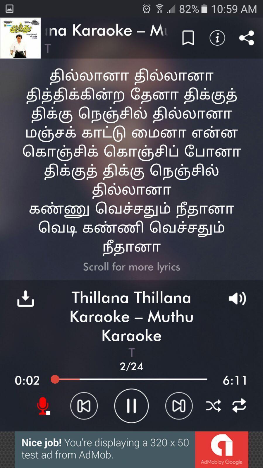 Tamil Karaoke Free Download For Mobile