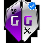 |GameGuardian| icon