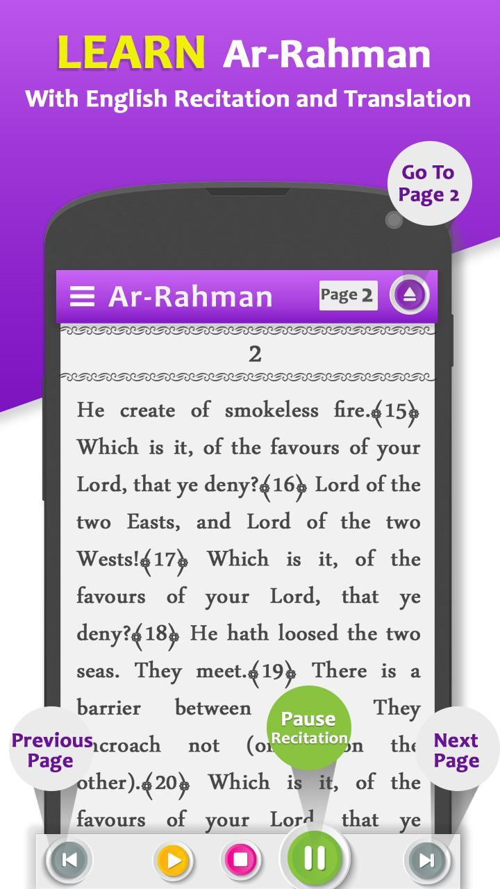 Surah Ar Rahman Offline Audio Translation 2018 for Android - APK