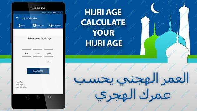 Hijri Islamic Calendar Pro apk screenshot