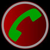 مسجّل المكالمات أيقونة