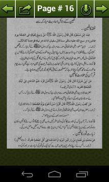 Esaal-e-Sawab Jaiz He apk screenshot