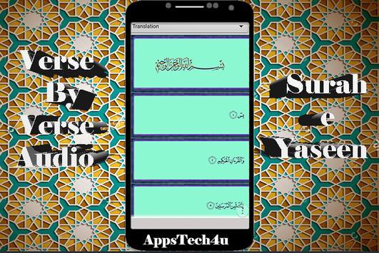 Surah Yasin screenshot 1