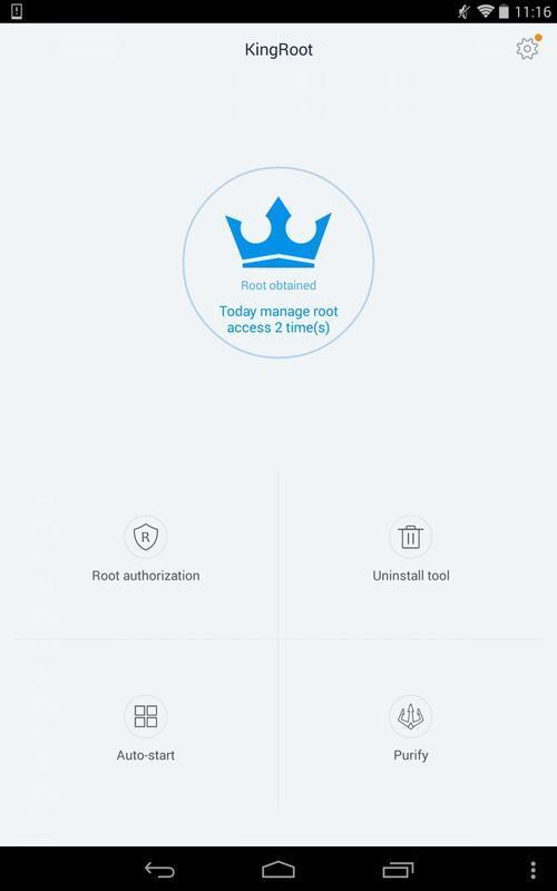 King Root for Android - APK Download