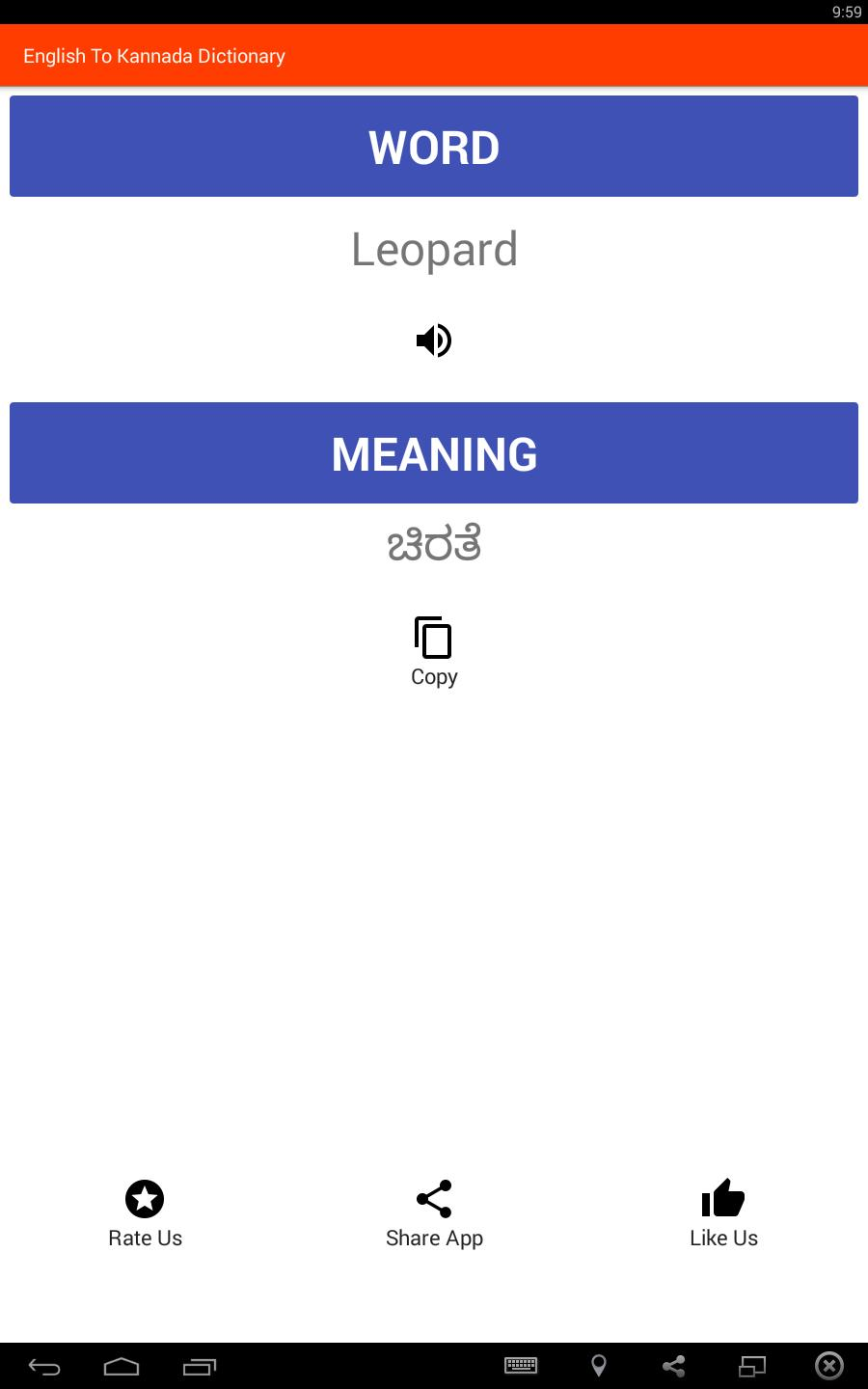 English To Kannada Dictionary for Android - APK Download