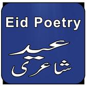 Eid Poetry Urdu icon