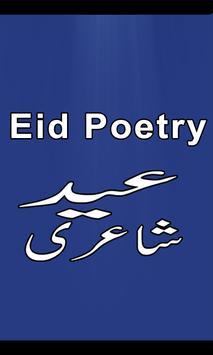 Eid Poetry Urdu poster