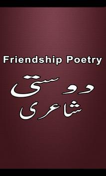 Friendship Poetry Urdu poster