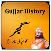 Gujjar History Urdu icon