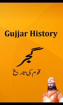 Gujjar History Urdu poster