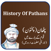 Pathan History in Urdu icon