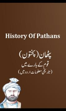 Pathan History in Urdu poster