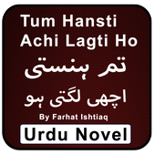 Tum Hansti Achi Lagti Ho Urdu Novel Full icon