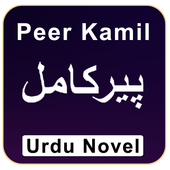 Peer Kamil Urdu Novel Full icon