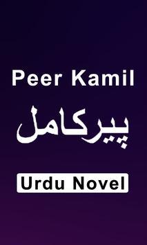 Peer Kamil Urdu Novel Full poster