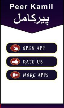 Peer Kamil Urdu Novel Full screenshot 1