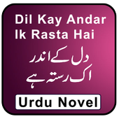 Dil Kay Andar Ik Rasta Hai Urdu Novel Full icon