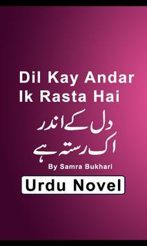 Dil Kay Andar Ik Rasta Hai Urdu Novel Full poster