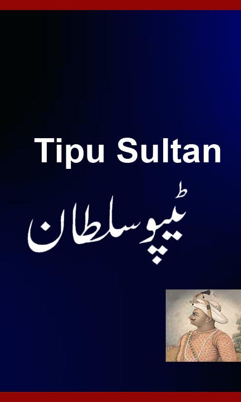 tipu sultan history in urdu free download