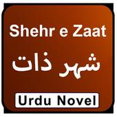 Shr e Zat  Novel Urdu icon