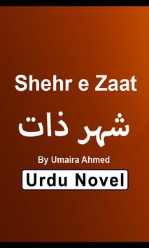 Shr e Zat  Novel Urdu poster