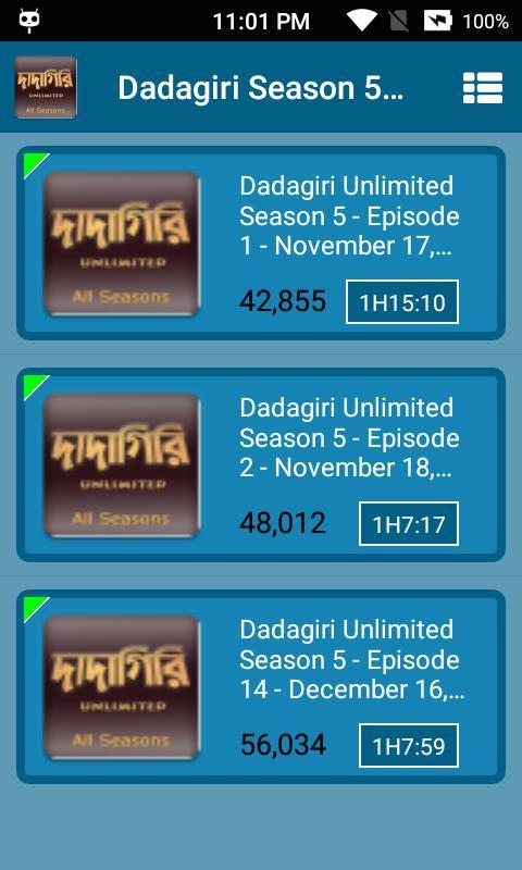 দাদাগিরি - Dadagiri Seasons for Android - APK Download