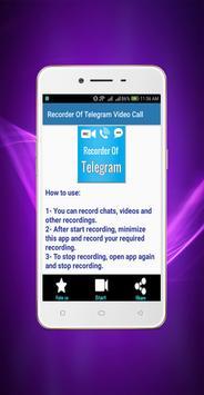 Recorder Of Telegram Video Cal screenshot 1