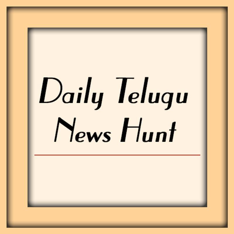 newshunt telugu news